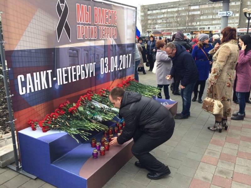 Место теракта Санкт-Петербург
