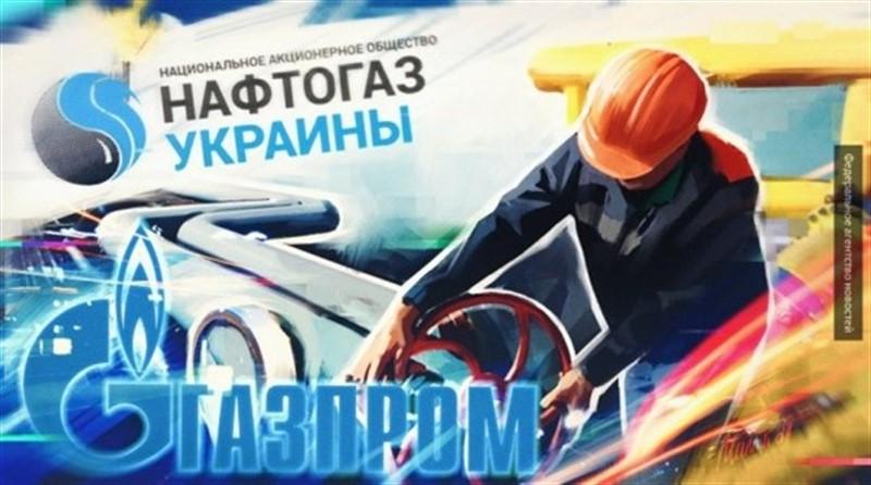 Незалежна продолжает шантажировать «Газпром»