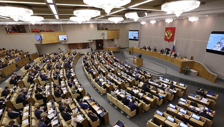 «Россией управляют извне»: в Госдуме нашли новый повод изменить Конституцию