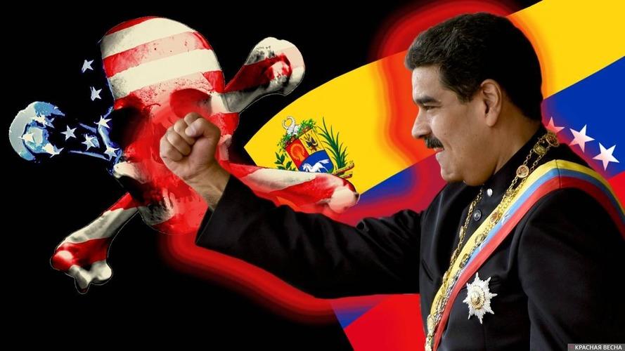 Мадуро просит военных Бразилии помешать агрессии против Венесуэлы