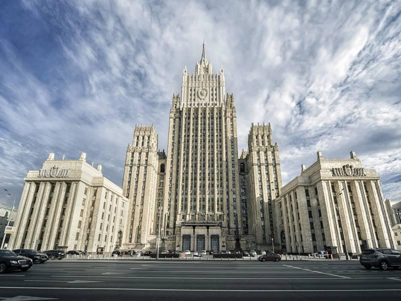 МИД РФ: США перешли «знаковую грань» в вопросе санкций против Европы