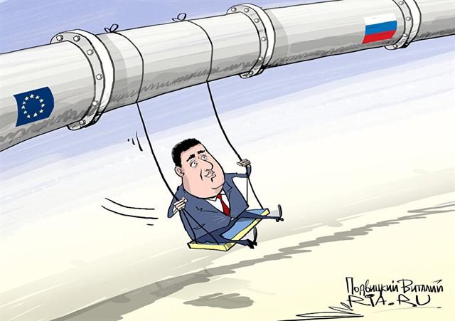 """Очередная """"зрада"""". На Украине есть угроза ЧС из-за дефицита газа"""