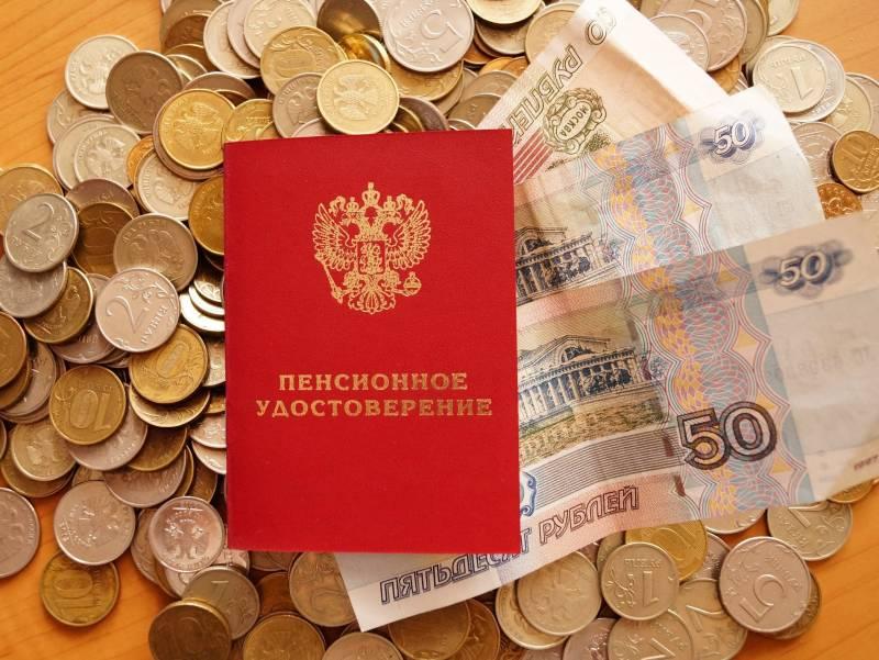 СК РФ открыли уголовное дело по факту мошенничества с пенсионными накоплениями россиян
