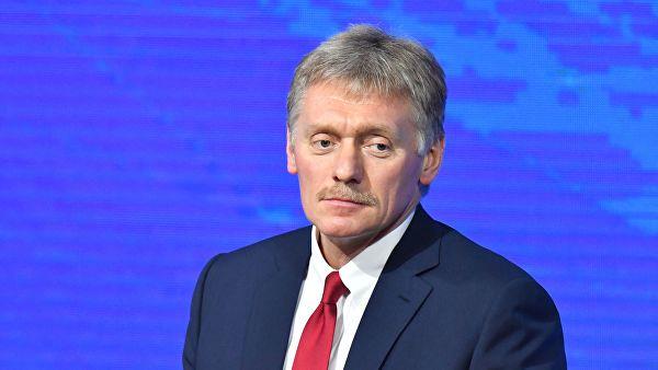 Нападение на танкеры: Песков припомнил США пробирки с белым порошком