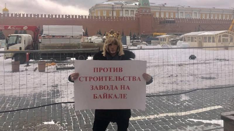Акция протеста Против строительства завода на Байкале