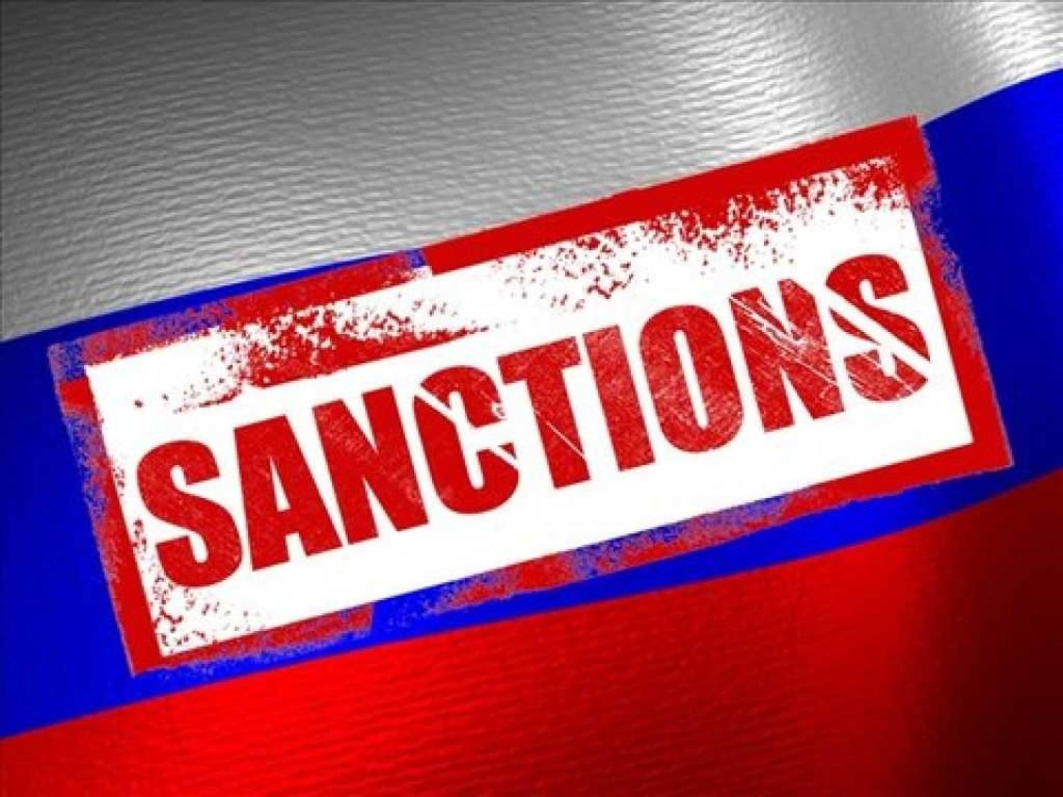 санкции картинки на рабочий стол хотим чистоты