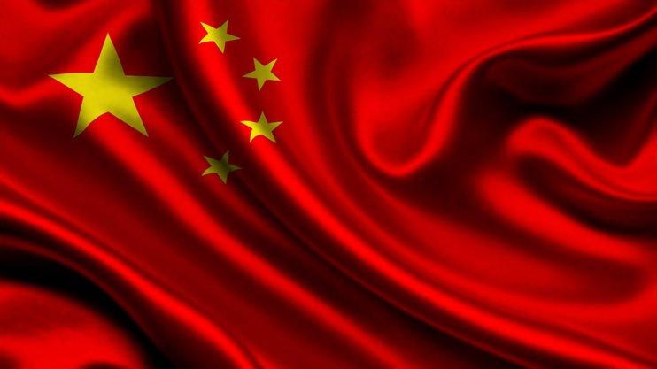 Социально-экономические достижения Китая за 70 лет