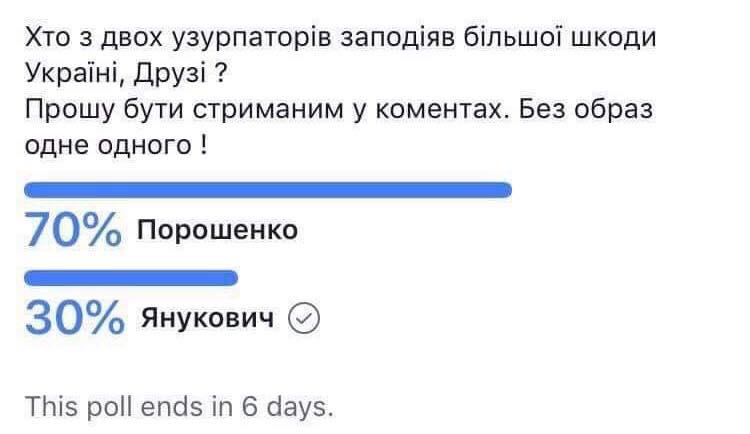 Опрос приведенный Муджабаевым. Кто из узурпаторов принес больше вреда Украине