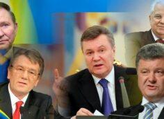 Пять украинских президентов