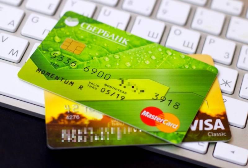 Банковские мошенники совершенствуются: теперь персональные данные не спрашивают