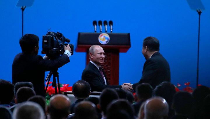 Си Цзиньпин вручил Владимиру Путину