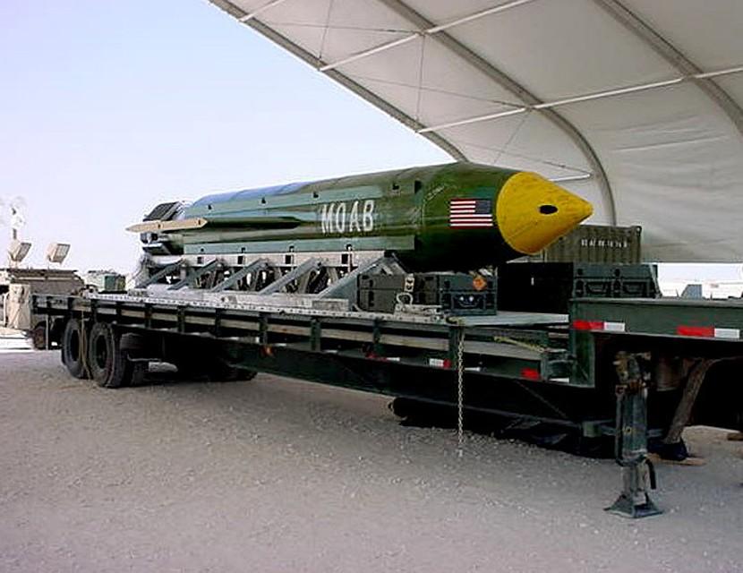 Вакуумные бомбы – самое мощное не ядерное оружие