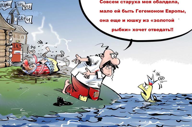 Иллюзий нет, санкции останутся