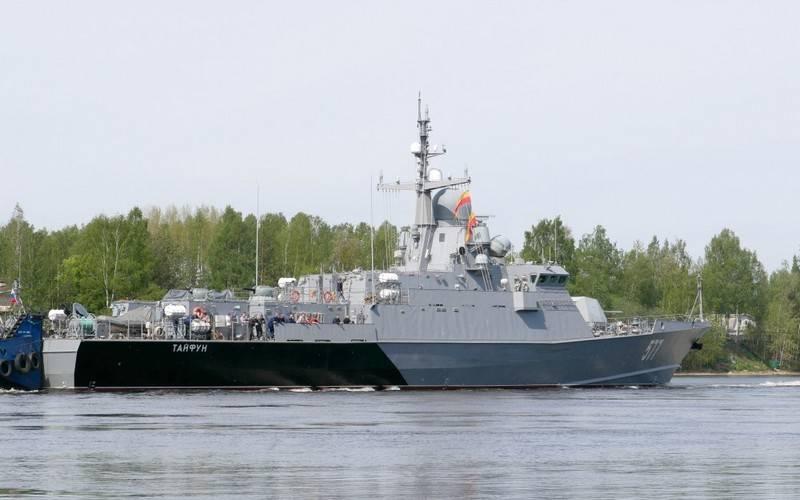 корабль Советск (ранее Тайфун)