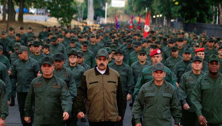 Мадуро мобилизовал армию Венесуэлы после получения разведданных