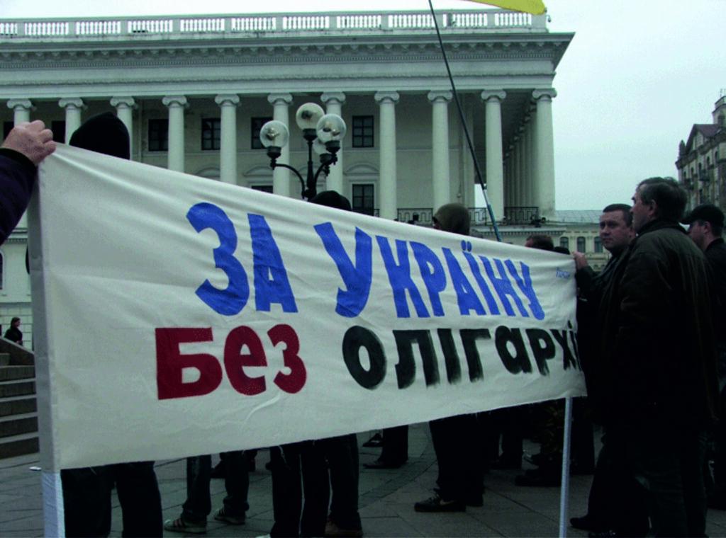 Украина без олигархов
