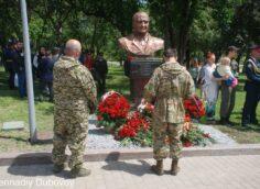 Памятник Мамиеву
