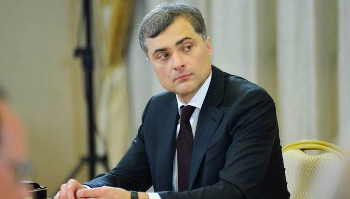 Появились сообщения об уходе Владислава Суркова с поста помощника президента