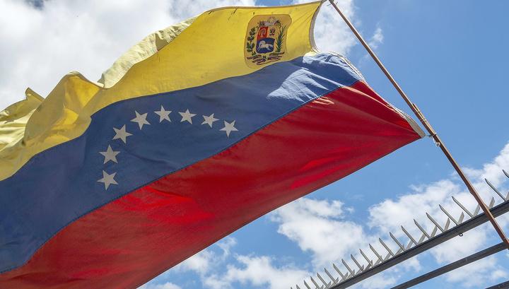 Полиция США не смогла выдворить сторонников Мадуро из захваченного посольства Венесуэлы