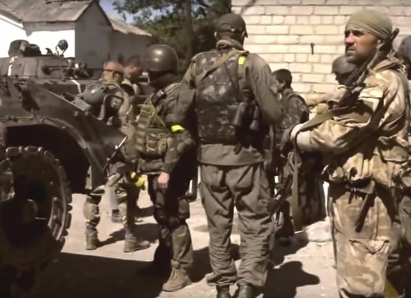 Очередным пиаром в ДНР назвали заявление Украины об отводе войск