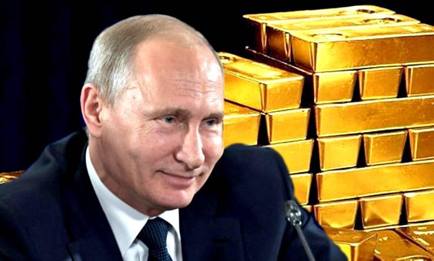 В ближайшее время Россия может выйти на четвёртое место в мире по золотовалютным резервам