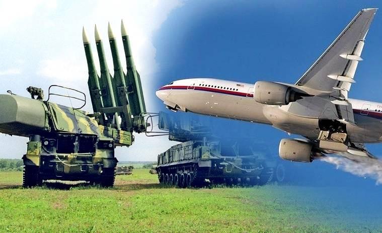 """6 лет назад украинская хунта сбила малайзийский """"Боинг-777"""""""