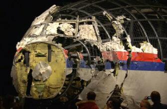 Новые данные о гибели рейса Boeing MH17 над Украиной представят без журналистов