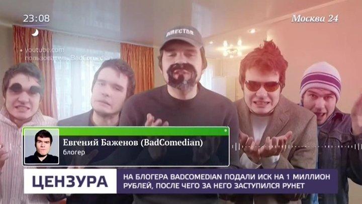 Даня Кузьмичев о ситуации с Евгением Баженовым.