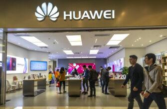 Huawei входит на Российский рынок