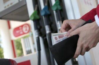 Бензин подорожает снова: Кабмин больше не хочет продлевать заморозку цен