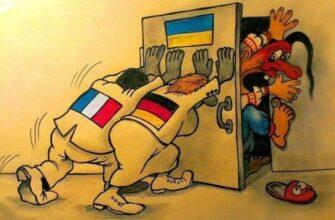 Украина ломится в ЕС