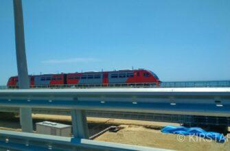 Аксенов: Судя по темпам есть вероятность того, что поезда в Крым пойдут раньше срока