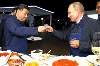 Приезд Си Цзиньпина в Россию-это еще один шаг вперед