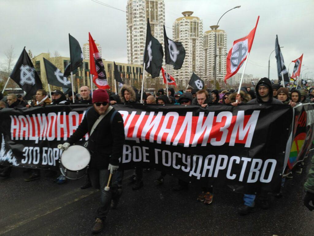 Радикалы «Нация и Свобода»