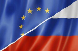 Россия и ЕС уйдут от доллара?