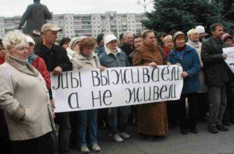 Рост цен, падение зарплат и безработица доводят россиян до кипения