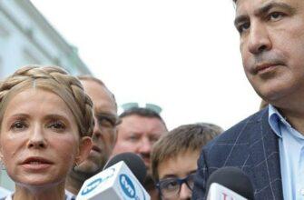 Смена ориентации Порошенко, сотня Саакашвили и нескромные грезы Тимошенко