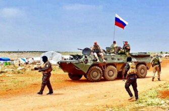 Зачем Россия остаётся в Сирии?