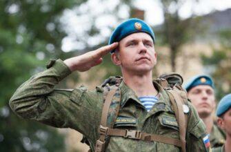 Псковская десантура отправилась на учения к братьям сербам
