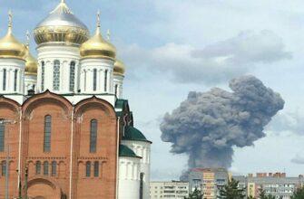 Взрыв на заводе Кристал