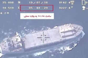 Танкерный конфликт с Ираном: Британия и США играют в хорошего и плохого копа