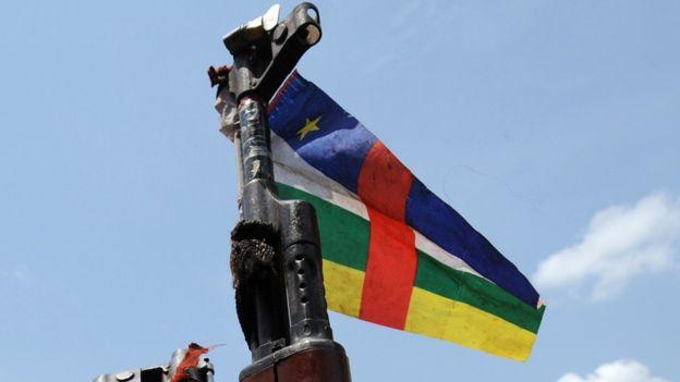 Центрально-Африканская Республика отозвала признание Косово