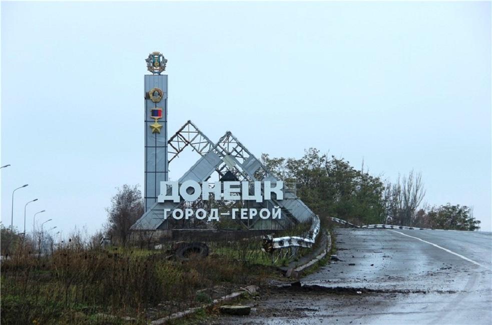 Опрос жителей Донецка о сосуществовании с Украиной