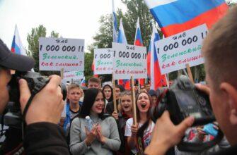 Так Украина враг нам или друг? Овцы просят волка не таскать их по ночам из овчарни