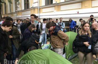 Попытка Майдана в Москве: палатки, сопротивление полиции, задержано более 25 человек (ФОТО, ВИДЕО)
