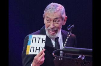 Актер Борис Клюев о принципиальной позиции Кикабидзе по отношению к России