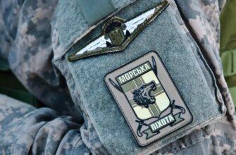 4 200х и 6 300х - 36-я бригада морской пехоты ВСУ снова несет потери