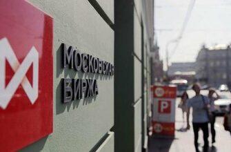 """Акции """"Газпрома"""" оказались в лидерах роста по итогам размещения"""