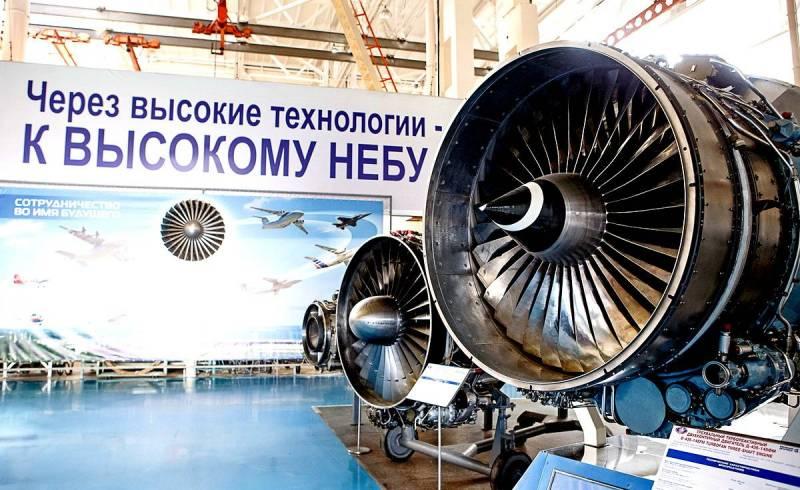 В Китае о «Мотор Сич» : «Нам удалось перехватить у США и РФ жемчужину двигателестроения»