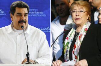 Письмо Николаса Мадуро Верховному Комиссару ООН по правам человека